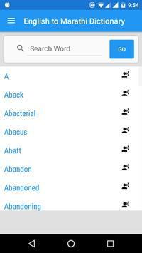 English to Marathi Dictionary apk screenshot