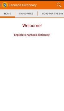 Kannada Dictionary apk screenshot