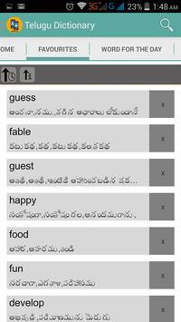 Telugu Dictionary apk screenshot
