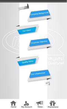 QualityNet apk screenshot