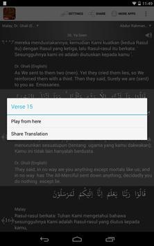 Surah Yaseen - يسٓ apk screenshot