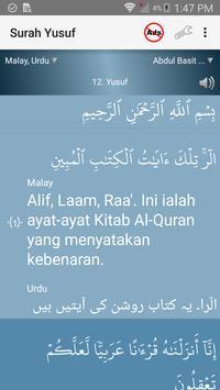 Surah Yusuf - سورة يوسف apk screenshot