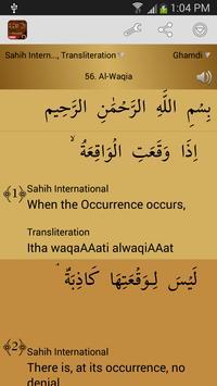 Surah Al-Waqiah  الواقعة poster