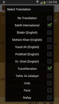 Surah Al-Waqiah  الواقعة apk screenshot
