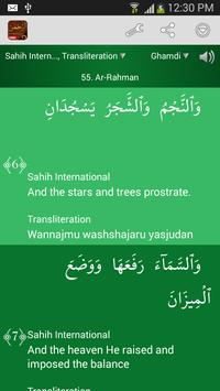 Surah Ar-Rahman ٱلرَّحۡمَـٰنُ apk screenshot