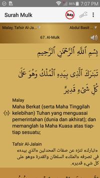 Surah Al-Mulk الملك apk screenshot