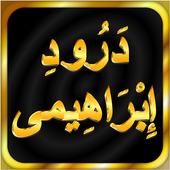Darood-e-Ibrahimi icon