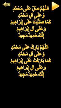 Darood-e-Ibrahimi apk screenshot
