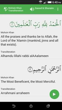 Quran Kareem Free القرآن apk screenshot