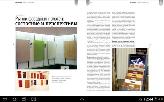 Фабрика мебели apk screenshot