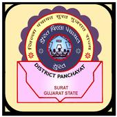 Surat District Panchayat icon