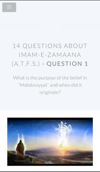 14 Questions on Imam e Zamana apk screenshot