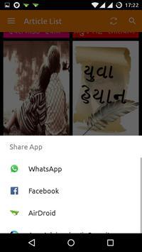 Yuva Heyan apk screenshot