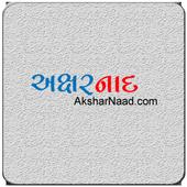 AksharNaad Gujarati Ebooks icon