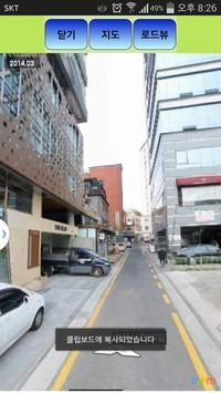 가산퀵낭(가산동퀵서비스 지하철택배,다마스,차량화물,) apk screenshot
