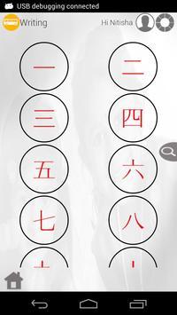 Learn Cantonese via videos poster
