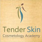 TSI Cosmetology Ebooks icon