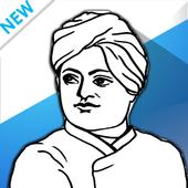 ❂ Swami Vivekananda Quotes icon