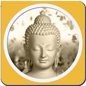 Gautama Buddha Quotes icon