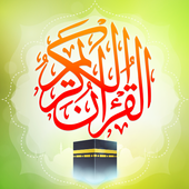 Quran Touch Explanation icon