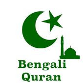 Bengali Quran icon