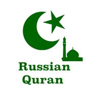 Russian  Quran icon