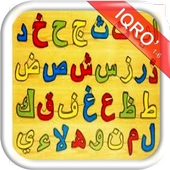 Iqro Book (1-6) icon