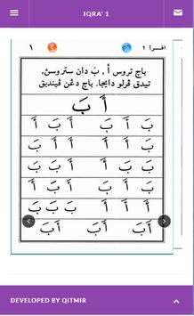 Iqro Book (1-6) apk screenshot
