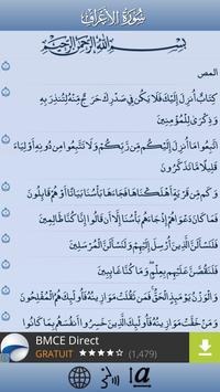 """القرآن الكريم """" صوت و صورة """" apk screenshot"""