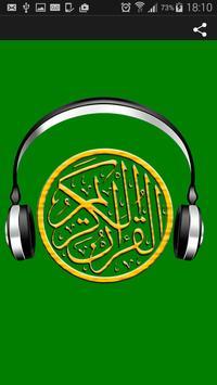 علي الحذيفي - القرآن الكريم poster