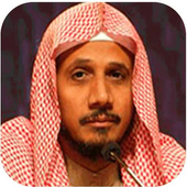 عبدالله بصفر - القرآن الكريم icon