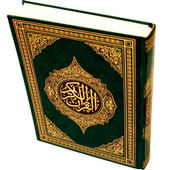 Quran Kerim Chinese icon