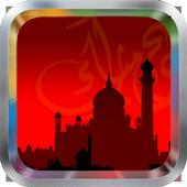 القرآن الكريم أحمد العجمي icon