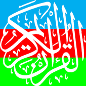 Quranda 10 Möcüzə icon