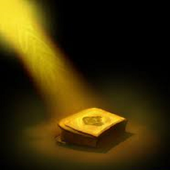 Malayalam Quran Miracles icon