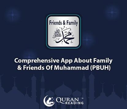 Friends & Family Muhammad PBUH poster