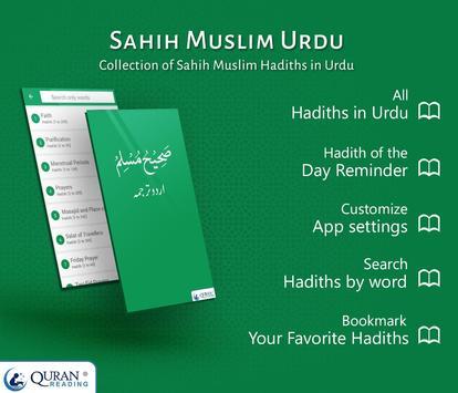 Sahih Muslim Hadiths in Urdu poster