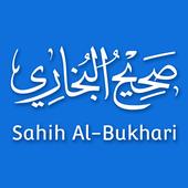 Sahih Bukhari – All Hadiths icon