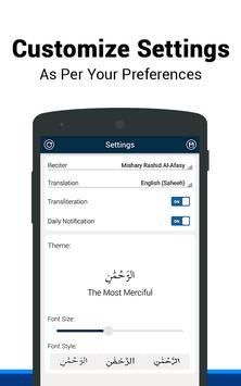 Surah Al-Mulk apk screenshot