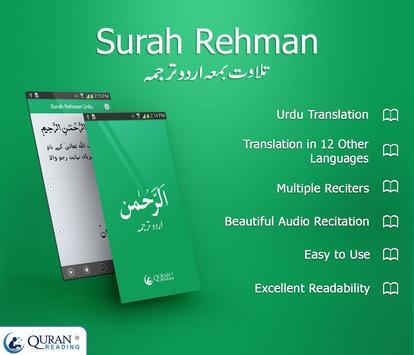 Surah Rahman Urdu Translation apk screenshot
