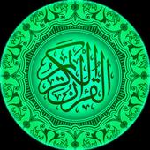 Al Quran Kareem Telugu icon