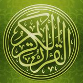 Al Quran with Thai Translation icon