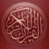 Al Quran Korean Translation icon
