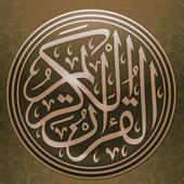 Al Quran Romanian Translation icon