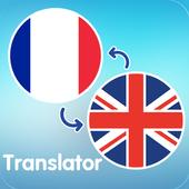 English to French Translator icon