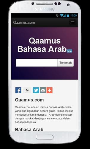 Kamus Indonesia Arab Online Kamus Bahasa Arab Download Lengkap