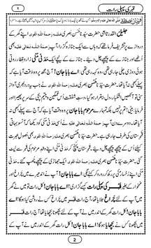 Qabar Ki Pehli Raat apk screenshot