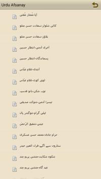 Urdu Afsanay apk screenshot