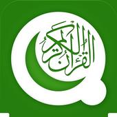 Quran Madina icon