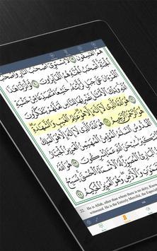Quran Madina apk screenshot
